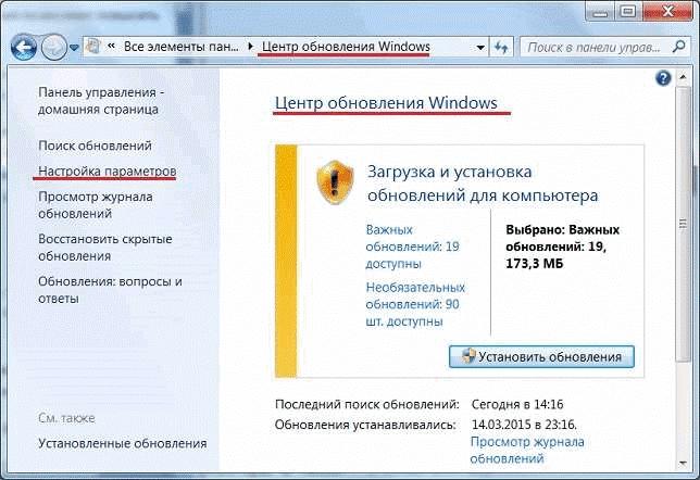 Как очистить стену ВКонтакте? Удаление всех записей