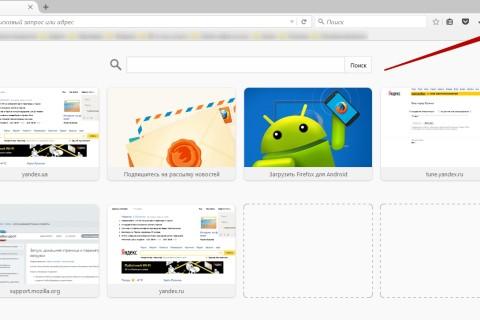 Как сделать Яндекс стартовой страницей браузера Mozilla firefox