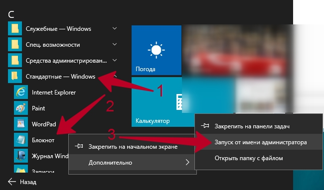 почему яндекс браузер не открывает страницы а интернет работает